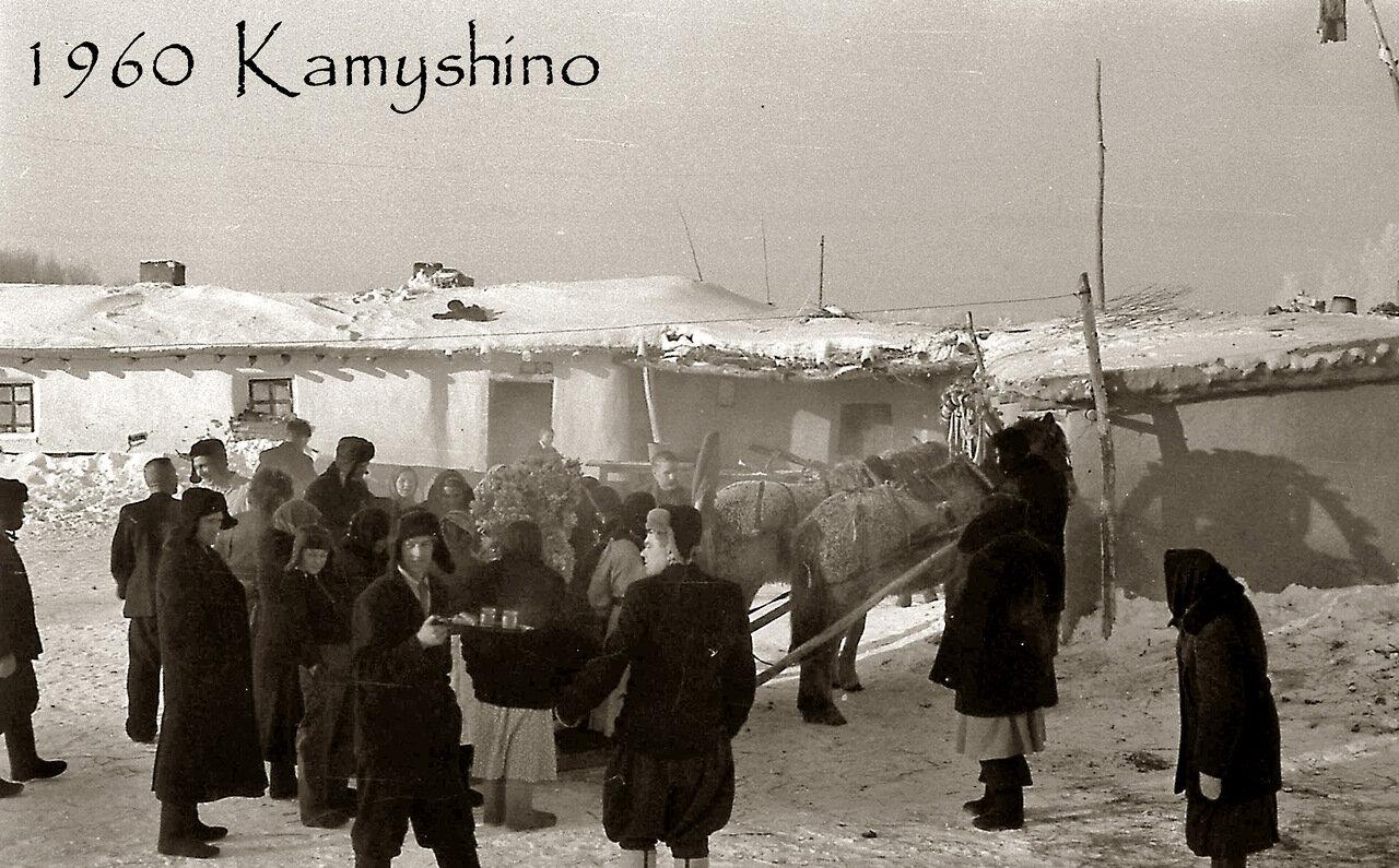 22. 1960. Свадьба в Сибири
