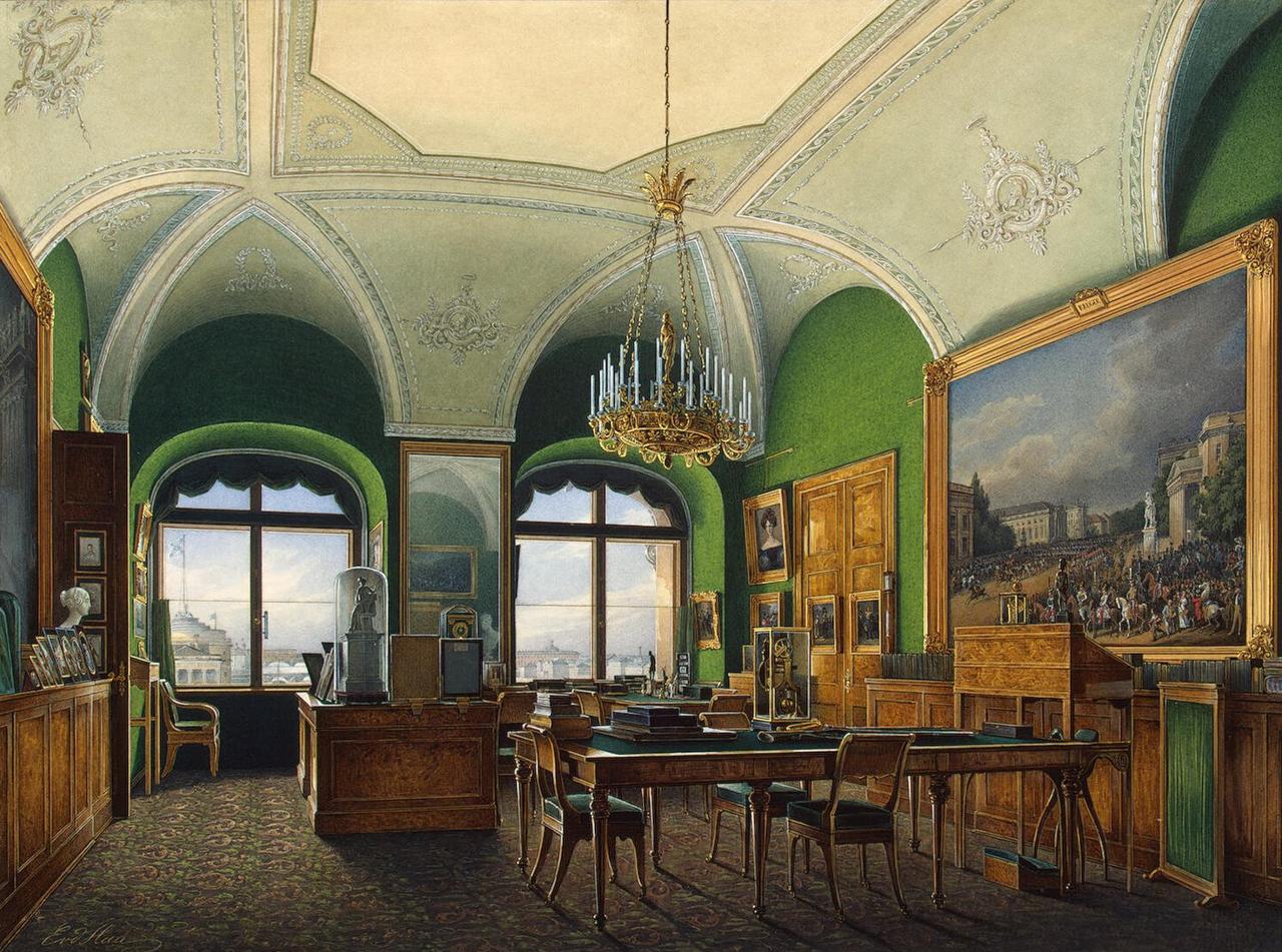 Интерьеры Зимнего дворца. Большой кабинет императора Николая I