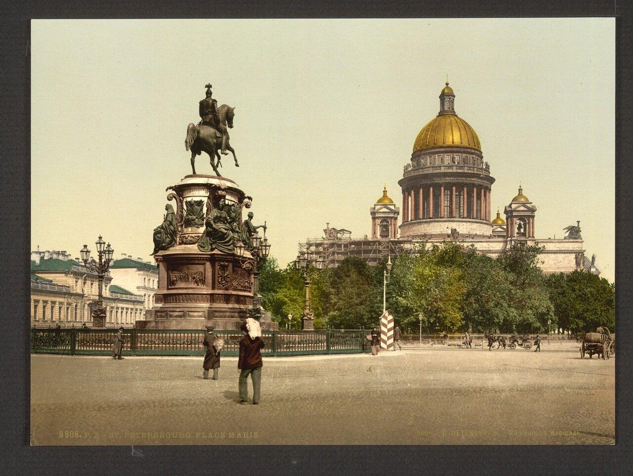 Мариинская площадь