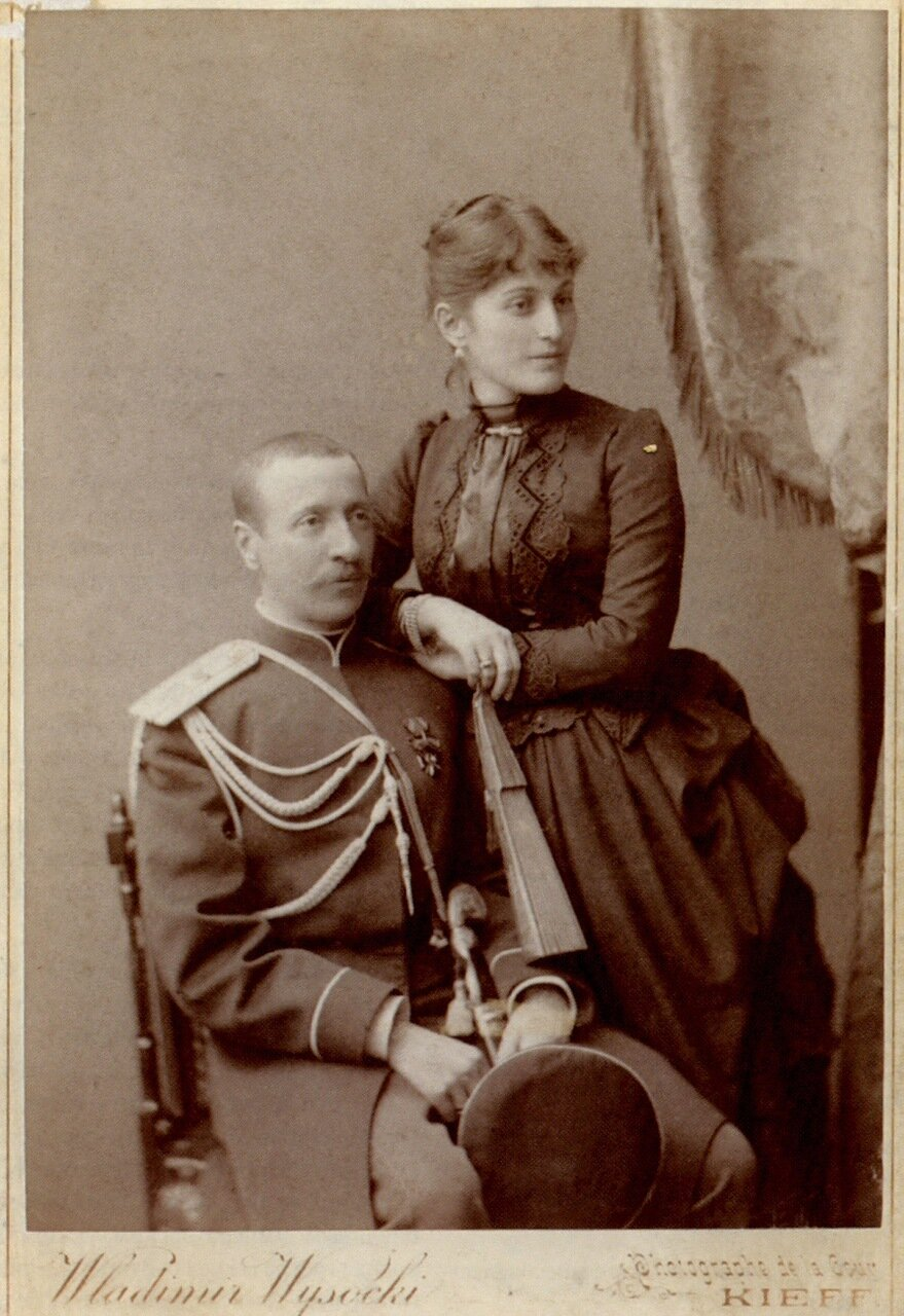 Принц Константин Петрович Ольденбургский и графиня Агриппина (Аграфена) Константиновна Зарнекау. 1882 г.