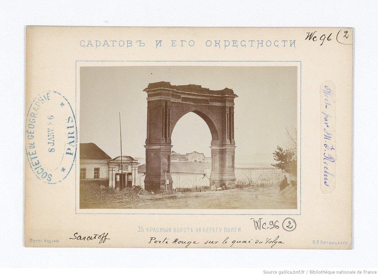 Красные ворота на берегу Волги