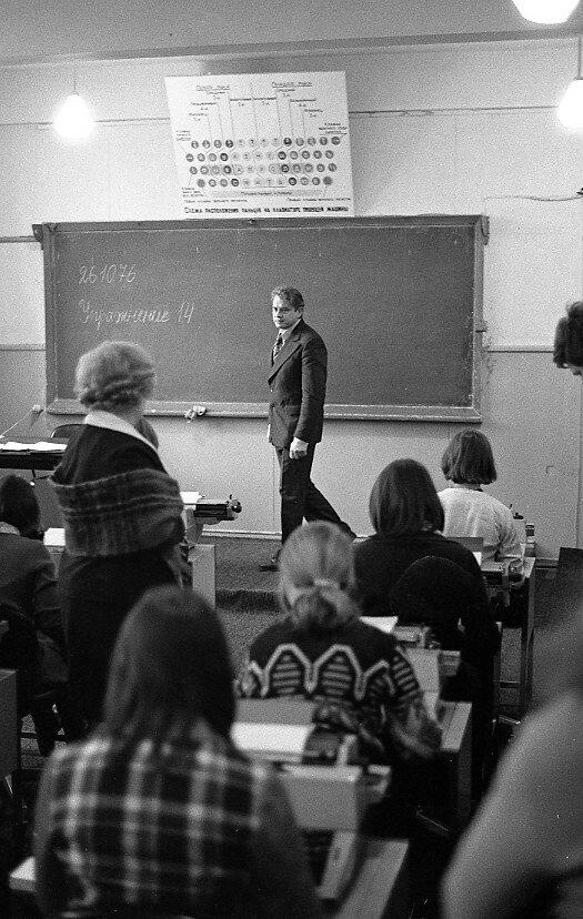 Лекция в классе