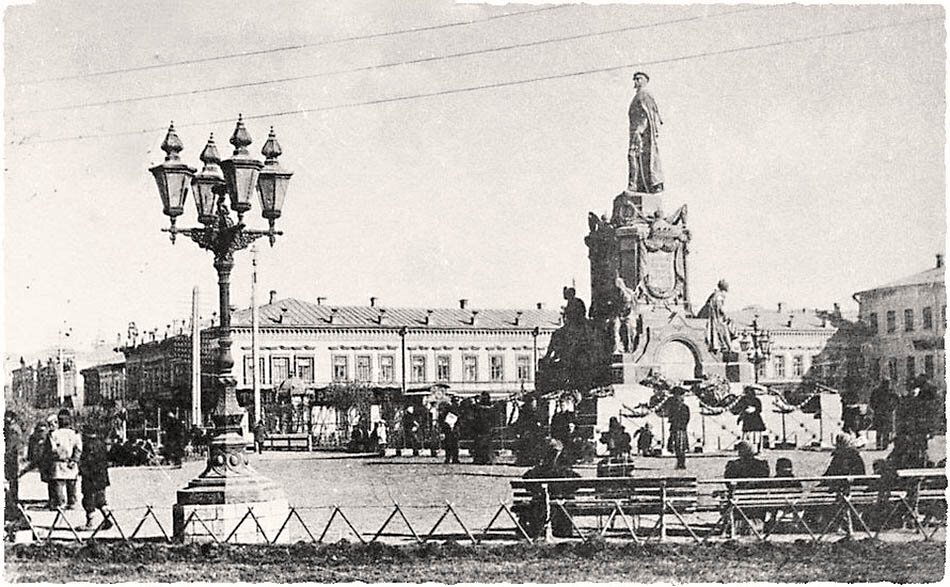 5а. Памятникъ Императору Александру II