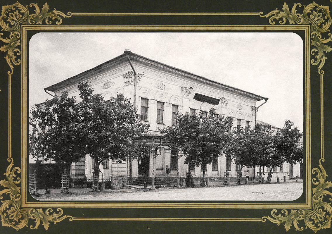 77. Казанская улица, домъ Волжско-Камскаго Банка