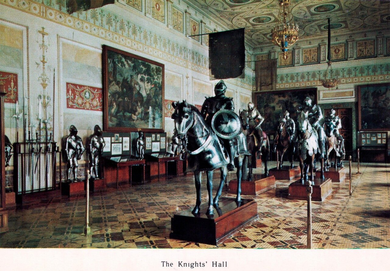 Рыцарский зал в Новом Эрмитаже