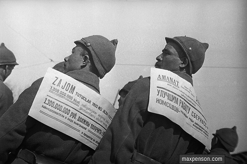 Агитаторы сберегательных касс, 1936 г.