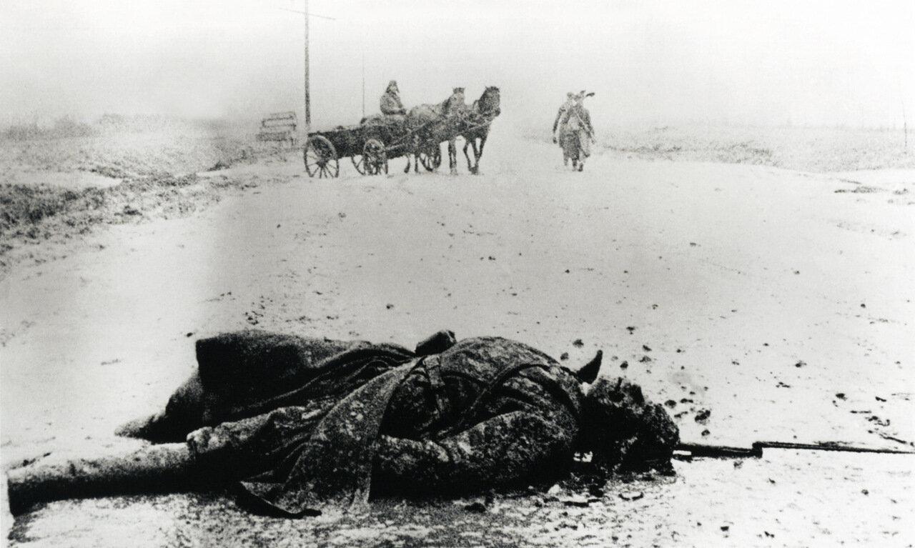 На дорогах войны 1941 г.