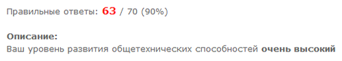 http://img-fotki.yandex.ru/get/6439/101597569.0/0_b7b71_f955df47_L.png