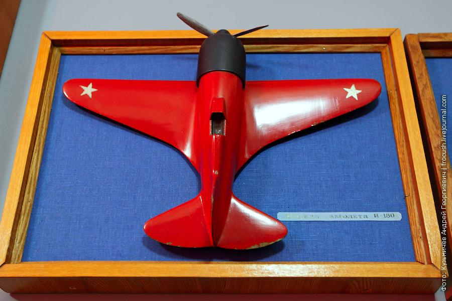 Модель истребителя И-180, при испытаниях которого 15 декабря 1938 года погиб В.П.Чкалов