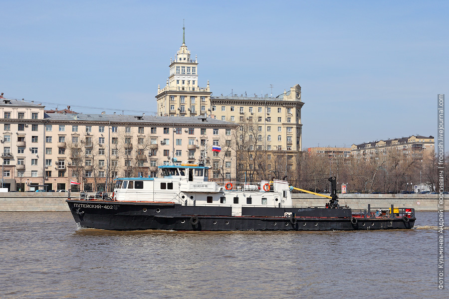 Теплоход «Путейский-402»