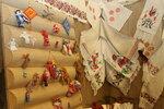 Фестиваль 13.10.2012.  г. Самара (110).JPG