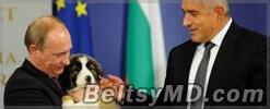 Путин рассказал, чем займётся после ухода из политики