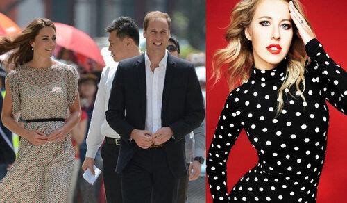 Собчак снова станет ведущей шоу «Дом-2», а Уильям и Кейт признаны самой красивой парой