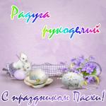 Татьяна78