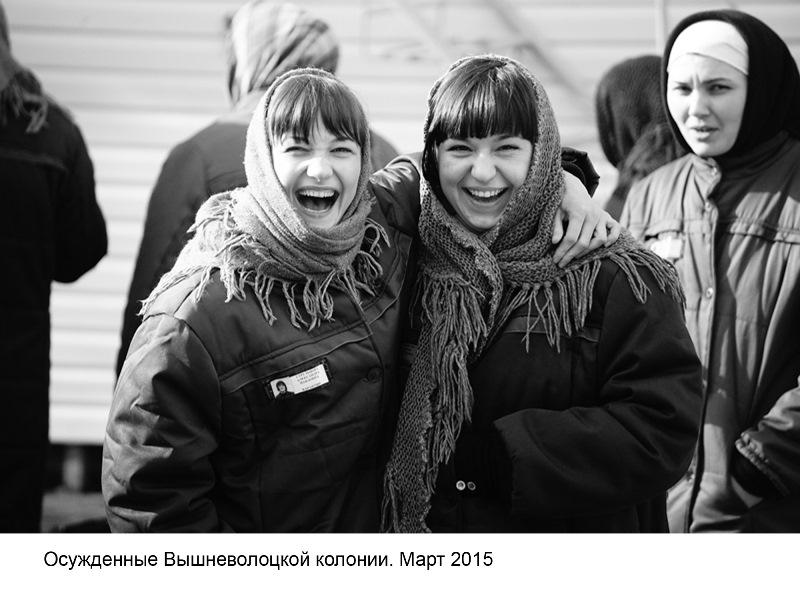 Объективный 2015-ый. Главные фотособытия уходящего года