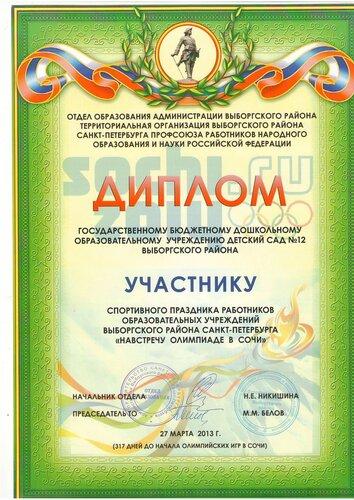 http://img-fotki.yandex.ru/get/6439/164813329.1/0_102f6e_dcb52515_L.jpg.jpg