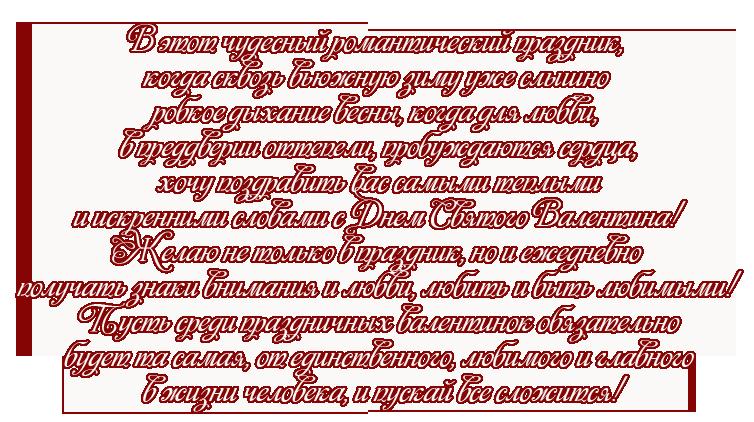 https://img-fotki.yandex.ru/get/6439/176466128.13/0_9cbd0_f060aa55_orig