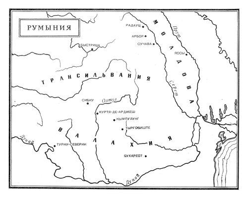 Карта средневековой Румынии