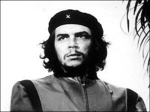 Эрнесто Че Гевара, знаменитой фотографии 53 года