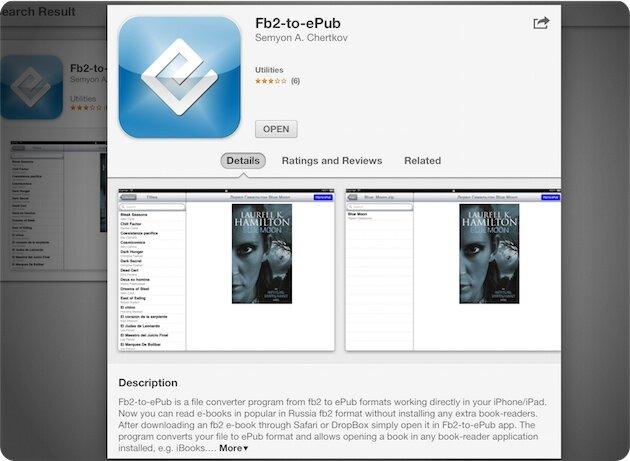 приложение Fb2-to-ePub