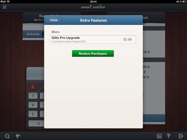 Gifts HD 2 для iPhone и iPad