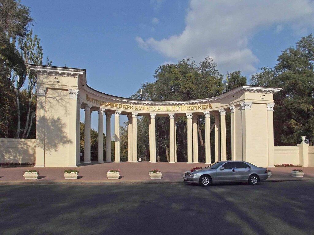 Днепропетровск, города Украины