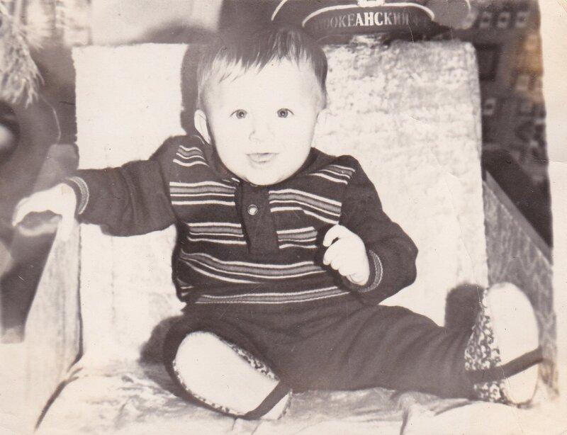 Детские фотографии.