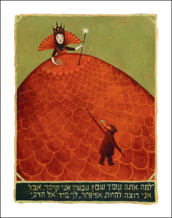 OFRA AMIT, A Wolf, A Princess and Seven Dwarves
