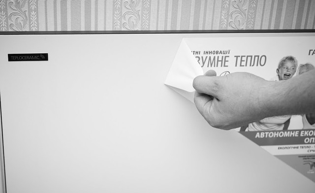 монтаж керамических панелей отопления на стену, фото_8