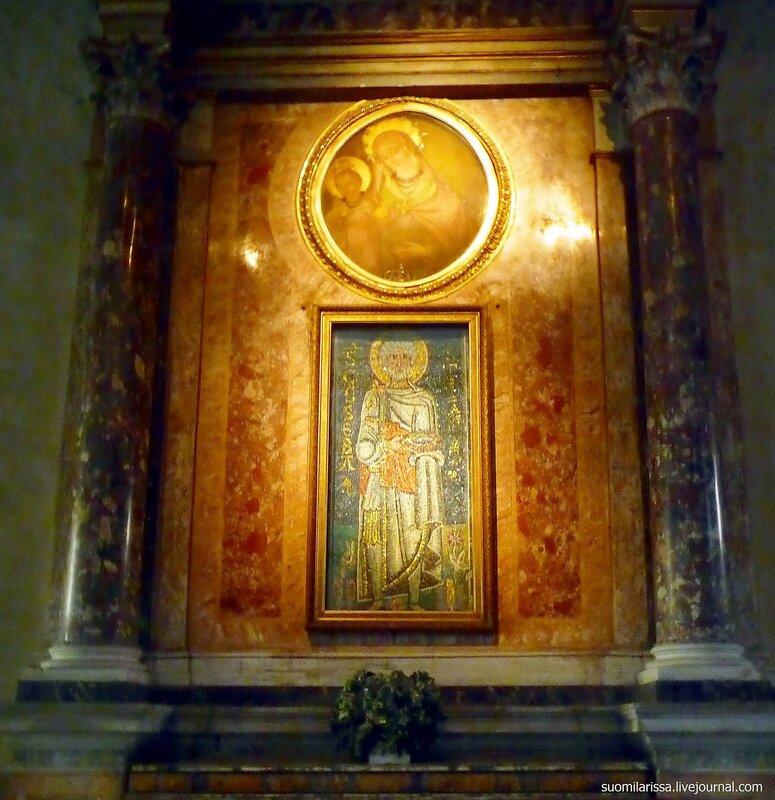 Мозаичное изображение Св.Себастьяна.