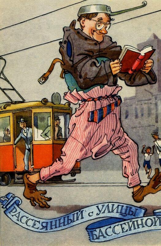 Иллюстратор детской книги К.Ротов. 66201