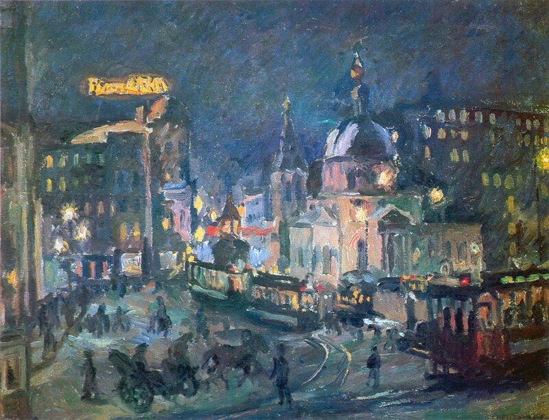 Аристарх Васильевич Лентулов. Страстная площадь ночью. 1928