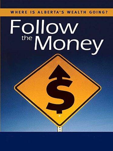 Откуда идут деньги