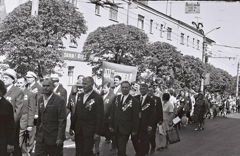 Парад ветеранов 9 мая 1975 года в г.Чебоксары