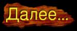 https://img-fotki.yandex.ru/get/6439/65019656.2de/0_8853f_5065f11_-1-S