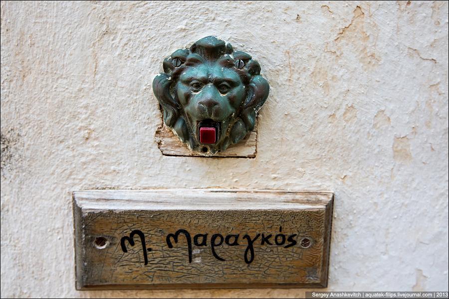 Бесконечные лабиринты города Наксос