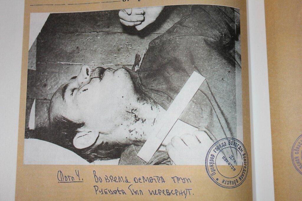 Убитый Рубцов