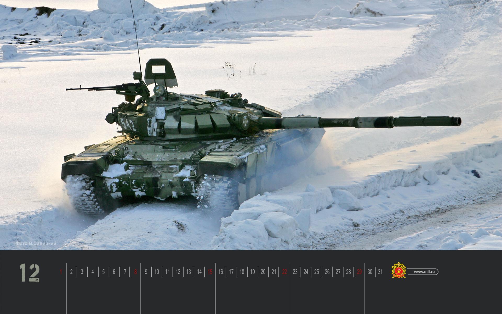 El nuevo ejército ruso... - Página 2 0_86dc8_797cc9ee_orig