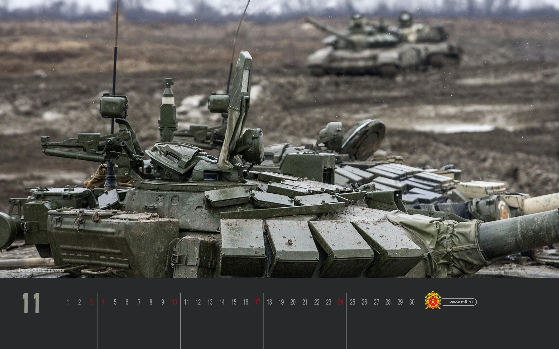 El nuevo ejército ruso... - Página 2 0_86dcb_36e858a7_orig