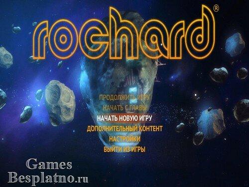 Rochard / Рочард + 1DLC (Hard Times / Трудные времена)