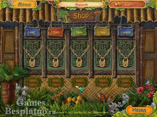 Приключения Робин на острове