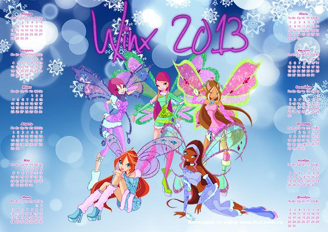 Плагиат на винкс-ланде +видеоклипы новогодние и календарь 2013!