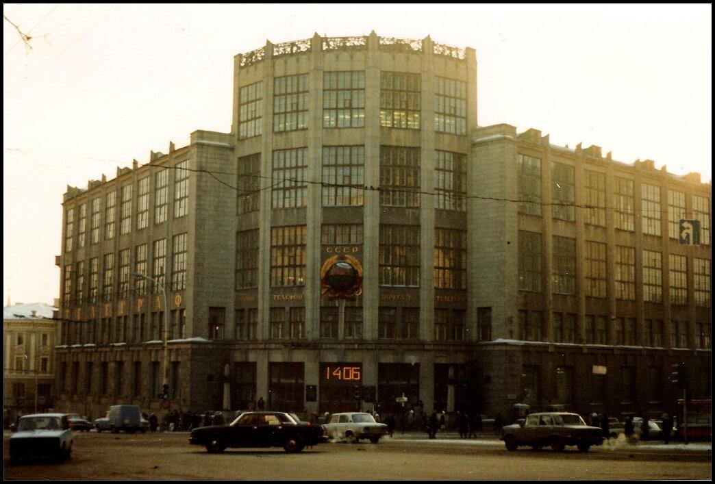 Агентство Центрального телеграфа на улице Горького. декабрь 1988