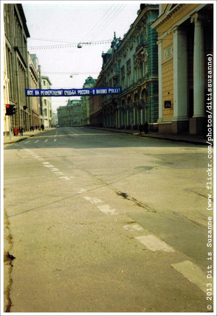 Москва, апрель 1993 г. Все на референдум!