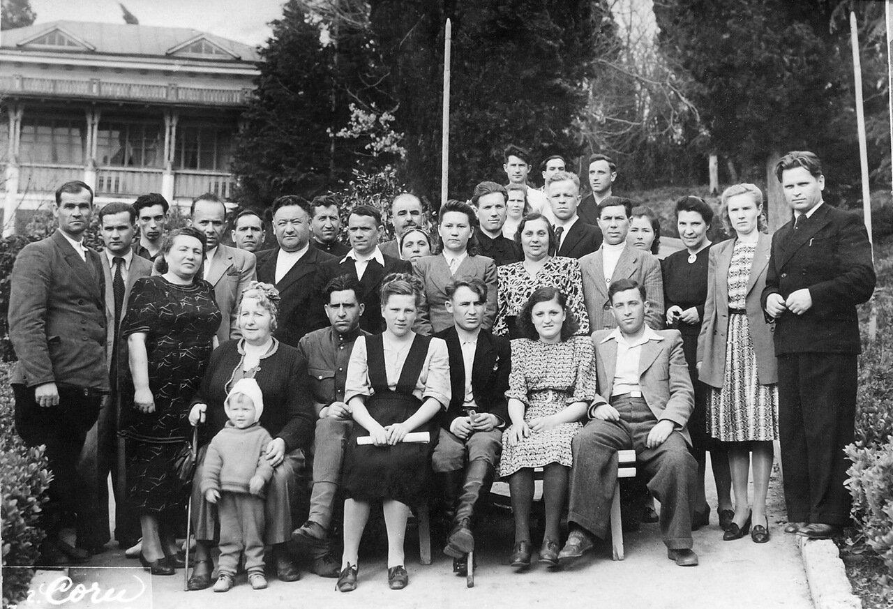 1950. Сочи