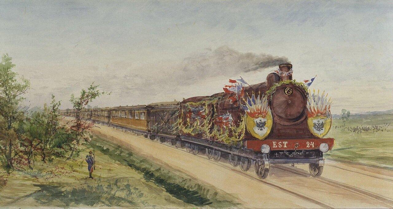 Императорский поезд на пути от Дюнкерка до Шампани