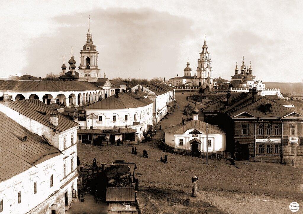 Молочная гора с видом на Кремль