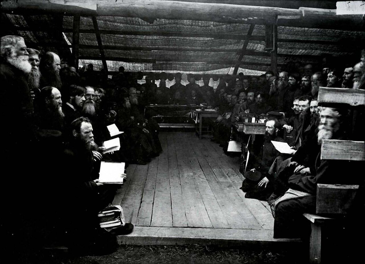 Съезд старообрядцев в Нижнем Новгороде.
