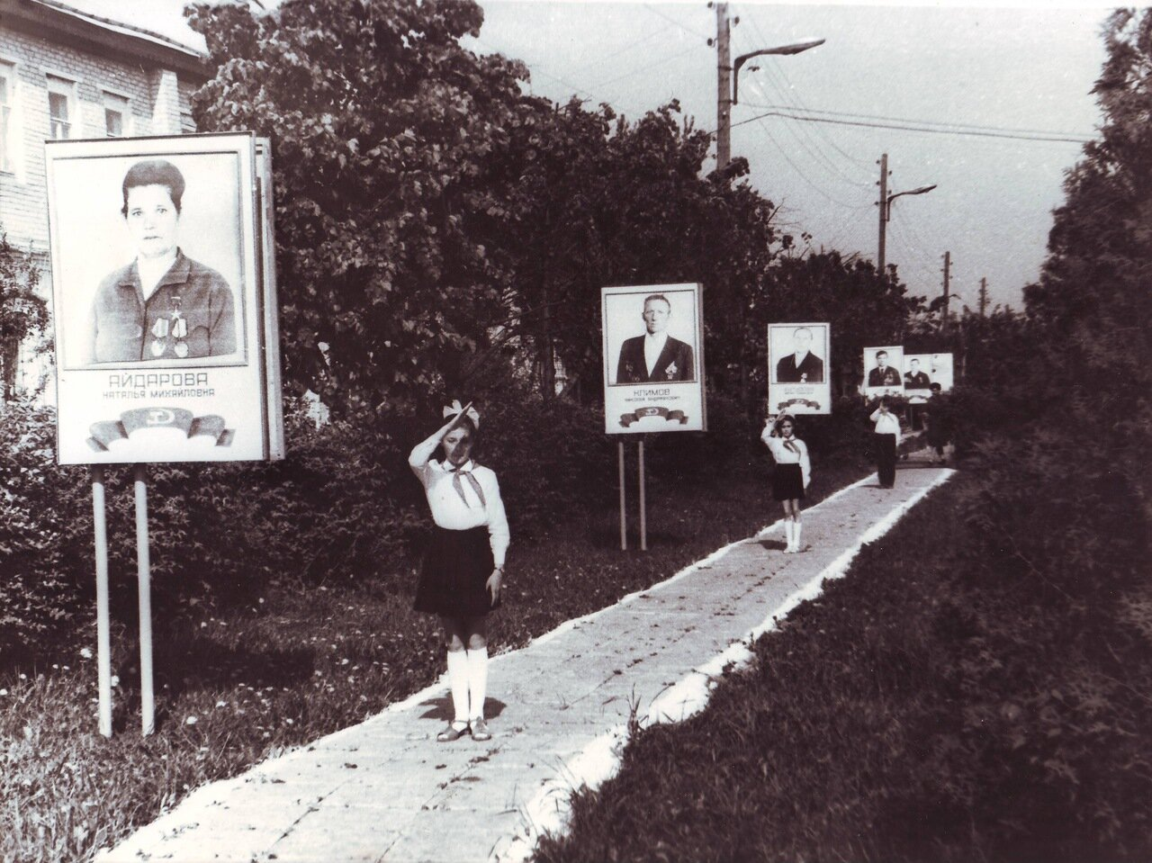 Аллея Славы в центре р.п. Пачелма