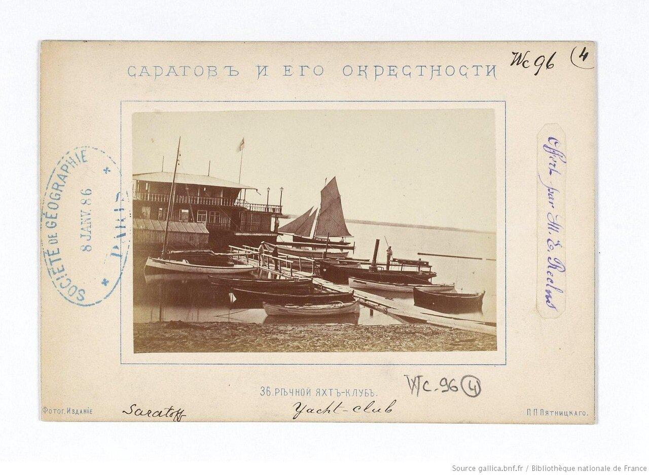 Речной яхт-клуб